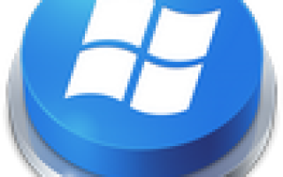 Настройка горячих клавиш windows 10