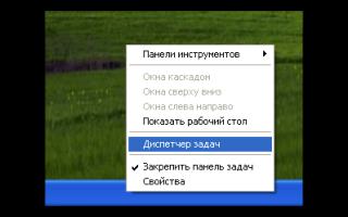 Восстанавливаем языковую панель в ОС Windows XP