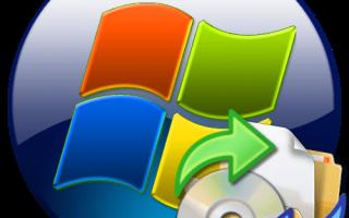 Как восстановить стандартные настройки windows 7