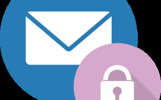 Восстановление пароля от электронной почты
