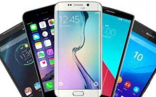 Что означает флагманский смартфон