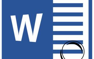 Использование области навигации в MS Word
