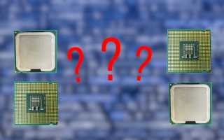 Что значит двухъядерный процессор