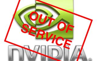 NVIDIA GeForce Experience не обновляет драйвера