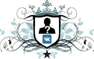 Как посмотреть скрытых друзей ВКонтакте
