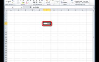Перевод часов в минуты в Microsoft Excel