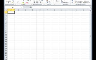 Открытие таблиц ODS в Microsoft Excel