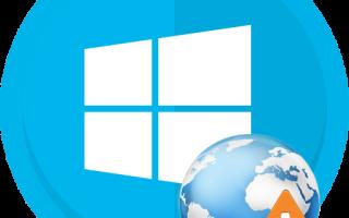 После обновления Windows 10 не работает интернет