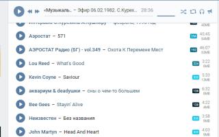 Загрузка музыки из ВКонтакте для Андроид