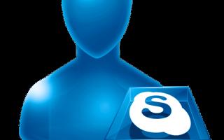 Смена аватара в программе Skype