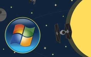 Создание диска восстановления Windows 10