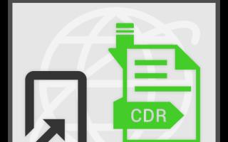 CDR формат файла