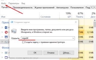 Windows 10 и черный экран