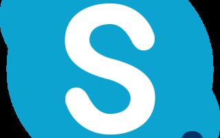 Программа Skype: как узнать, что вы заблокированы
