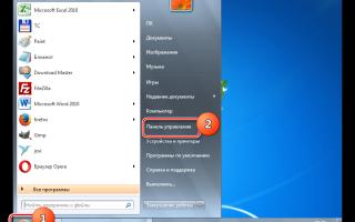 Включение камеры на компьютере в Windows 7