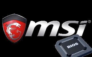 Входим в BIOS на MSI