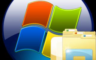 Проблема с проводником Windows 7 что делать