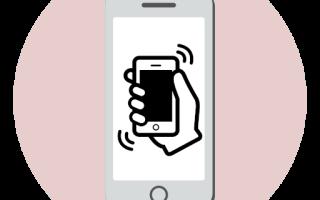 Как отключить вибрацию на iPhone