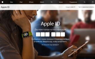 Ключ восстановления apple id что это