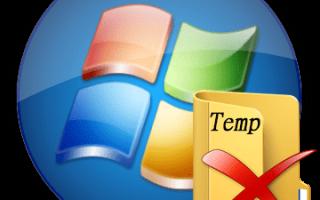 Программа для удаления временных файлов Windows 7