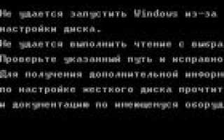 Как восстановить Windows XP с помощью флешки