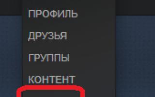 Сбор значков в Steam