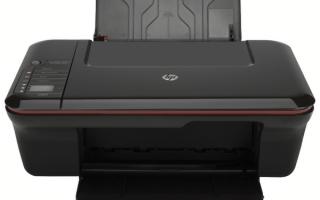 Загрузка драйверов для МФУ HP Deskjet 3050