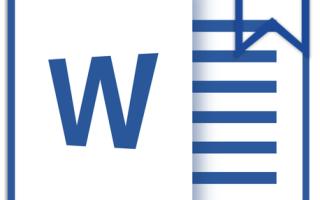 Создание закладок в документе MS Word