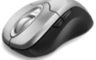 Изменение формы курсора мыши на Windows 7