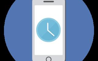 Как поменять время на iPhone