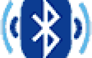 Программа для подключения bluetooth гарнитуры к компьютеру