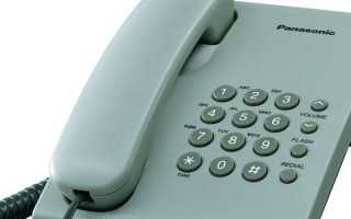 Как перевести смартфон в тоновый режим