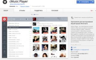 VKfox плагин для ВКонтакте