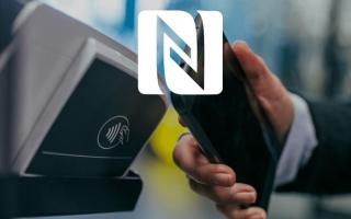 Для чего нужна антенна NFC