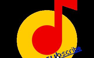 Отмена подписки на Яндекс.Музыку