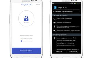 Как восстановить root права на android