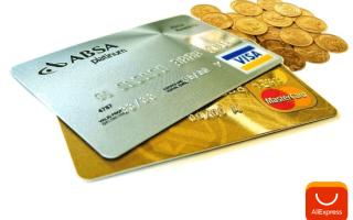 Все способы оплаты покупок на AliExpress