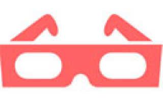 Поляризационные очки 3d на обычном мониторе
