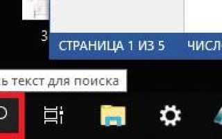 External exception e06d7363 что за ошибка