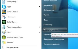 Открываем порт в Windows 7