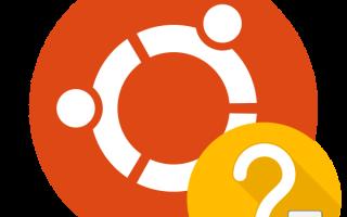 Просмотр открытых портов в Ubuntu