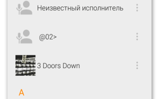 VLC для Android