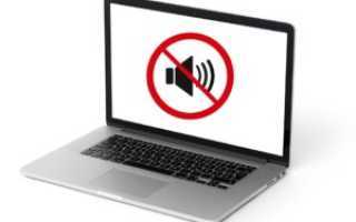 Почему заикается звук на компьютере в интернете
