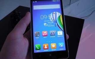 Все способы прошивки смартфона Lenovo A536