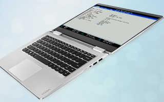 Варианты входа в BIOS на ноутбуке Lenovo