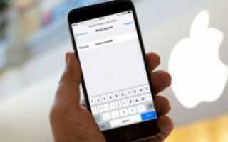 Как посмотреть пароль от вайфая на iphone