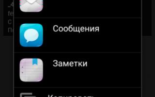 GPS-трекеры для Android