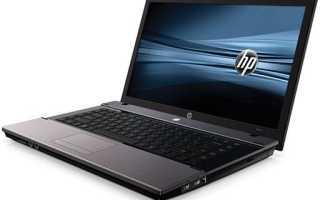 Загрузка драйверов для ноутбука HP 620