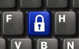 Просмотр сохраненных паролей в популярных браузерах