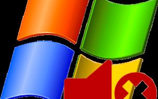 Исправляем неполадки связанные со звуком в Windows XP